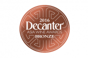Decanter Asia Wine Awards 2016